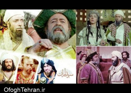 «سربداران» در ژنو آبروی ایران را خرید