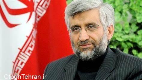 جهش ایران با حضور و نقش جدی زنان