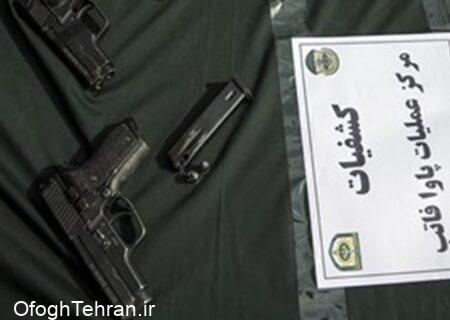 تشریح انهدام و دستگیری اعضای باند قاچاق سلاح