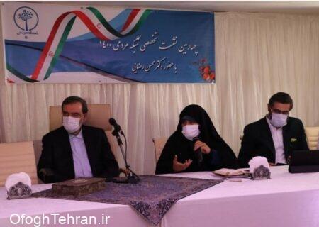 محسن رضایی در چهارمین نشست شبکه مردمی ۱۴۰۰
