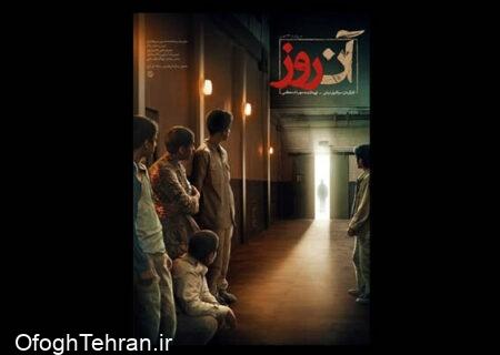 مستند «آن روز» روایتگر حضور حاج قاسم در پشت صحنه یک فیلم