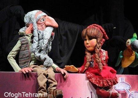 نمایش عروسکی یکی از شیوههای تربیتی موثر برای کودکان