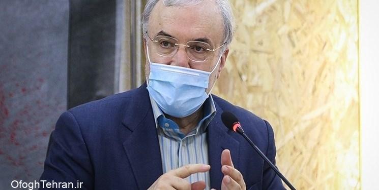 دستور وزیر بهداشت برای آغاز واکسیناسیون ۵ گروه جدید