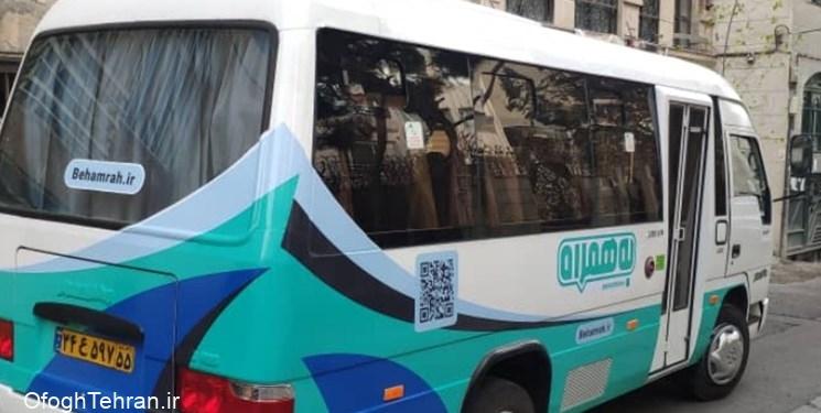 افزایش کرایههای اتوبوس و مینیبوسهای رزوری