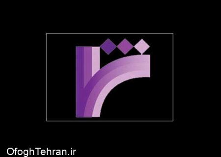 تماشای «ایران جان» از شبکه شما برای انتخابات ۱۴۰۰