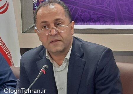 تعطیلی ادارات تهران از ۲۹ تیر تا ۳ مرداد