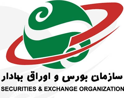 در مجمع عمومی عادی سالیانه بورس تهران: سود نقدی ۴۵٠ ریالی به ازای هر سهم تصویب شد