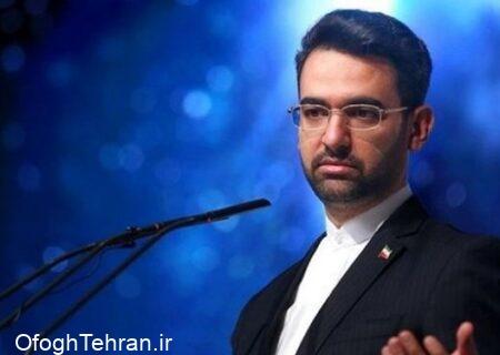 وزیر ارتباطات کارت زرد گرفت